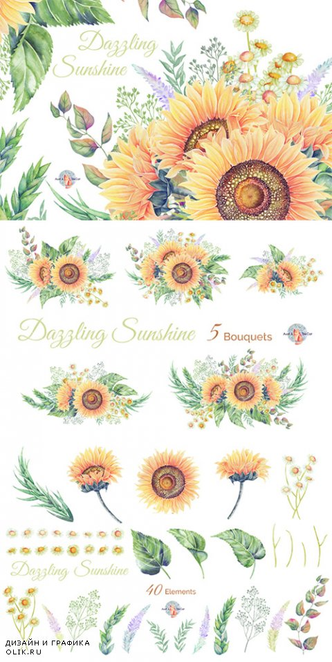 Dazzling Sunshine Watercolor Clipart - Creativemarket 513807