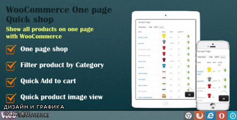 CodeCanyon - WooCommerce Quick Order One Page Shop v1.3 - 8000085