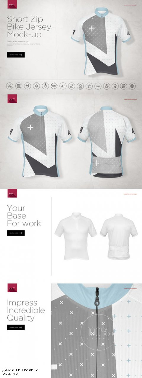 Short Zip Bike Jersey Mock-up 524096
