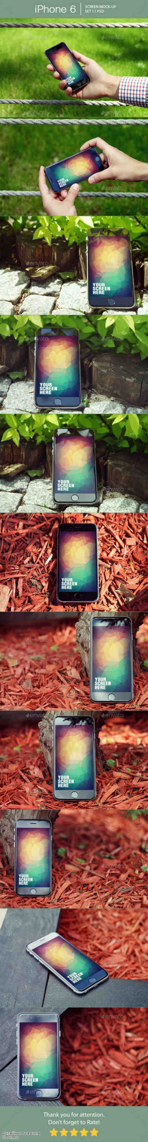 iPhone 6 Screen Mockup 14771727
