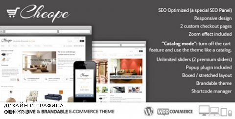 t - Cheope Shop v2.4.6 - Flexible e-Commerce Theme - 3409344