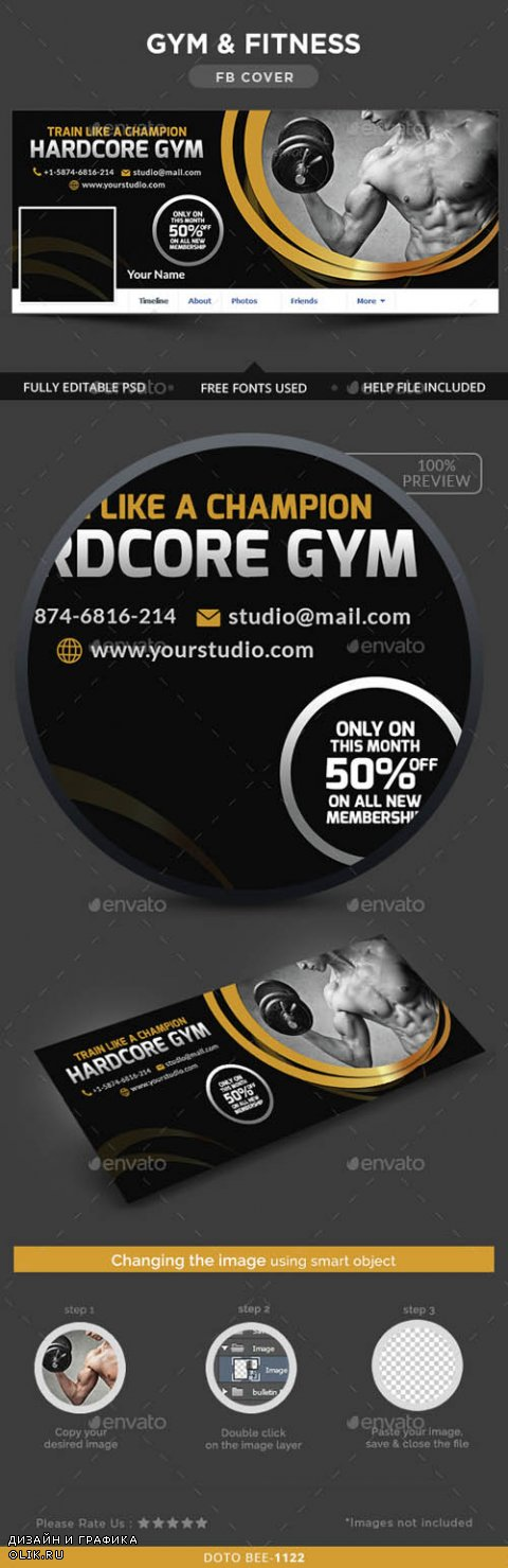 Gym & Fitness Facebook Cover 14704082