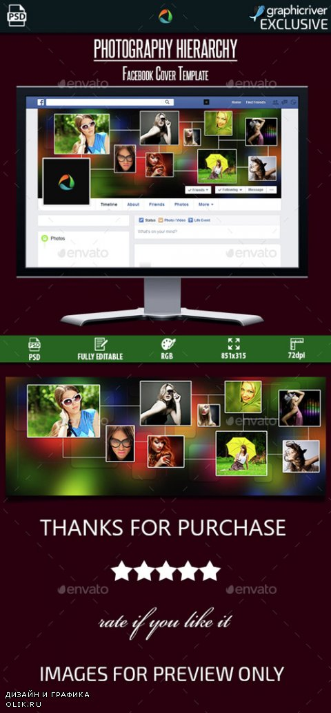 Photography Hierarchy Facebook Cover Template 14743555