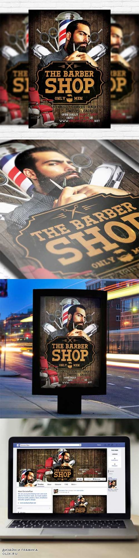 Flyer Template - Barber Shop + Facebook Cover