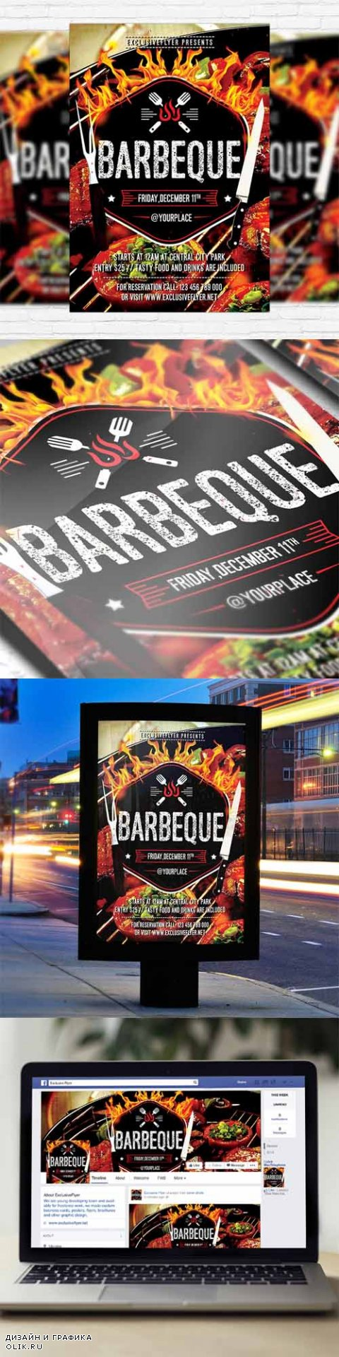 Flyer Template - Barbeque Party + Facebook Cover