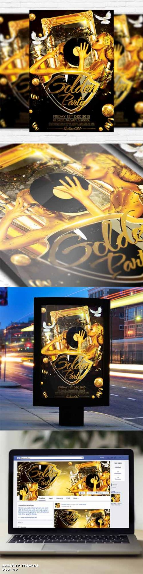Flyer Template - Golden Party + Facebook Cover