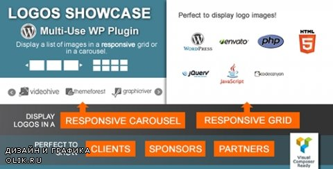 CodeCanyon - Logos Showcase v1.6.5 - Multi-Use Responsive WP Plugin - 4322745