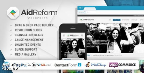 t - Aid Reform v2.0 - NGO Donation and Charity Theme - 6546476