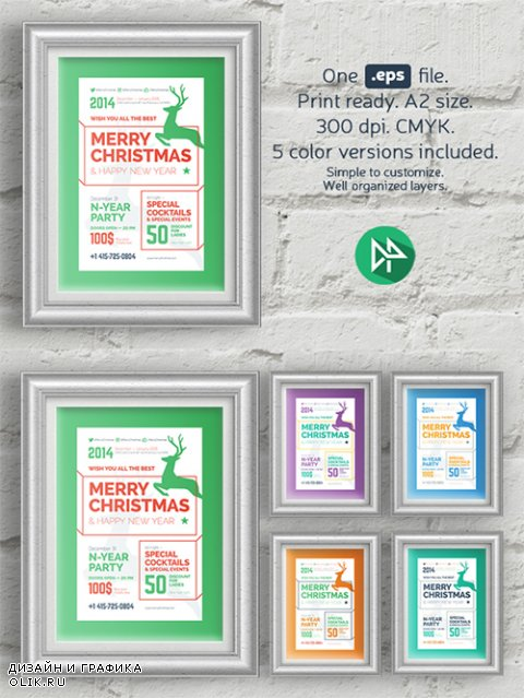 Christmas party poster template - Creativemarket 106113
