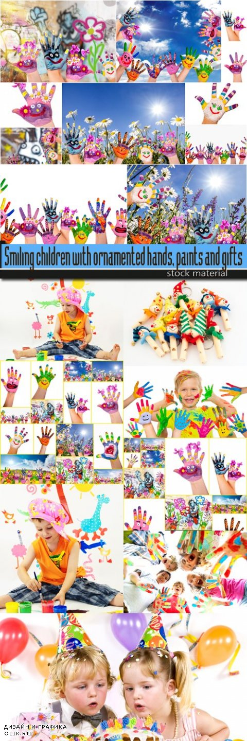 Smiling children with ornamented hands, paints and gifts