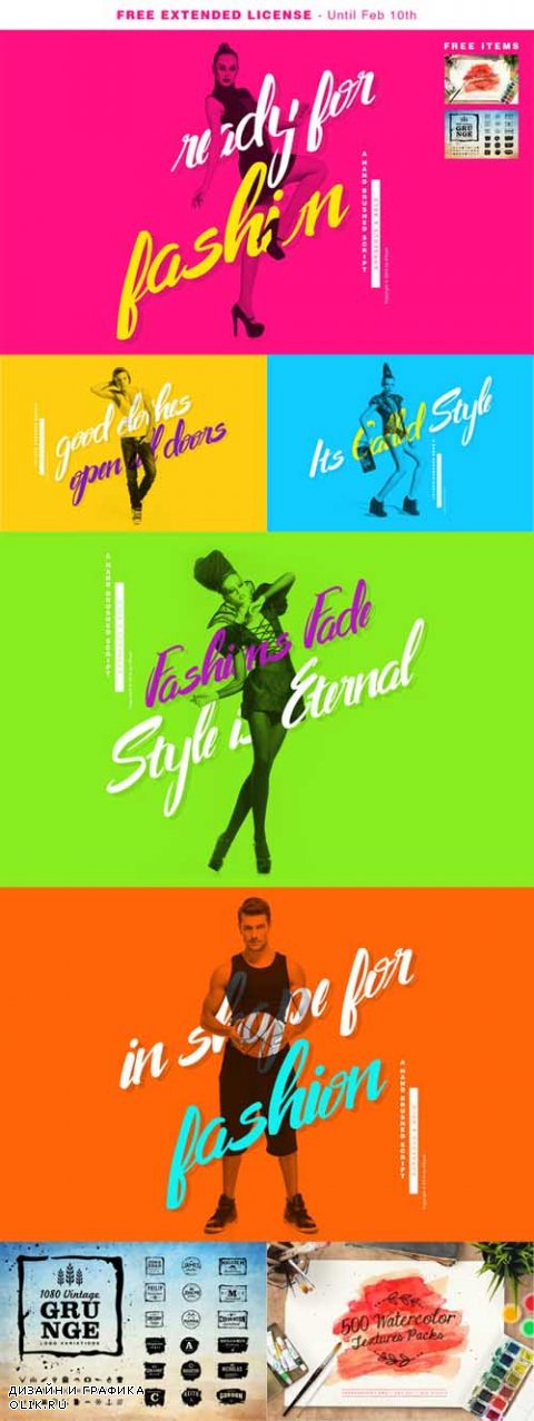 Ready For Fashion Font - 506085