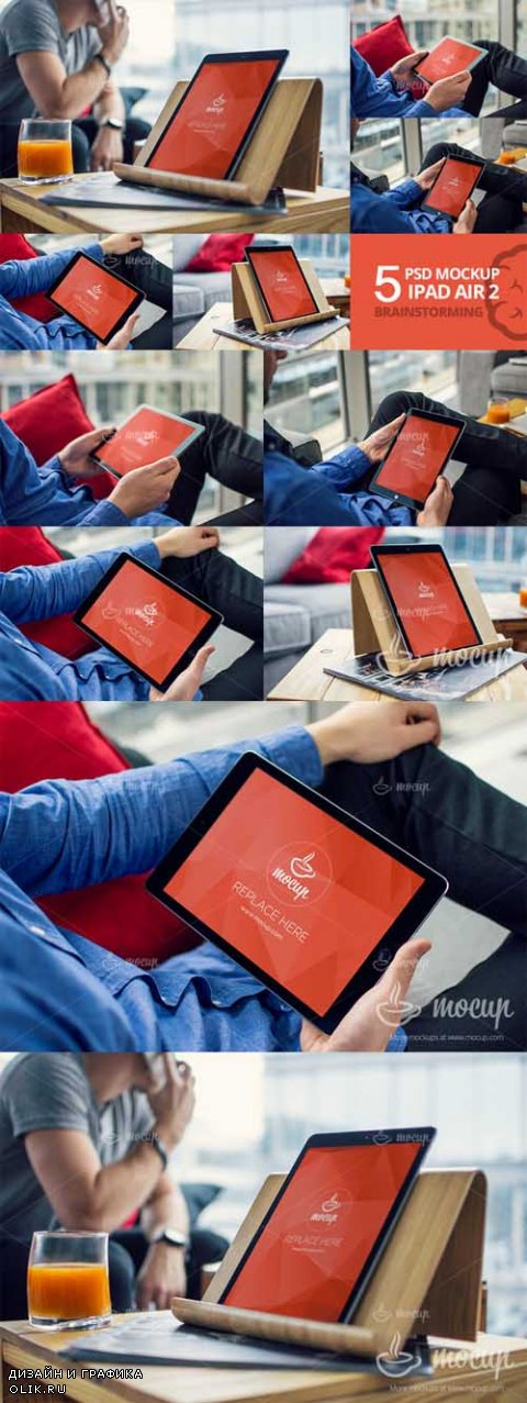 5 PSD Mockup iPad Air Brainstorming - 557751