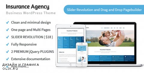 t - Insurance Agency v1.0.5 - Business and Insurance WP Theme - 13639966