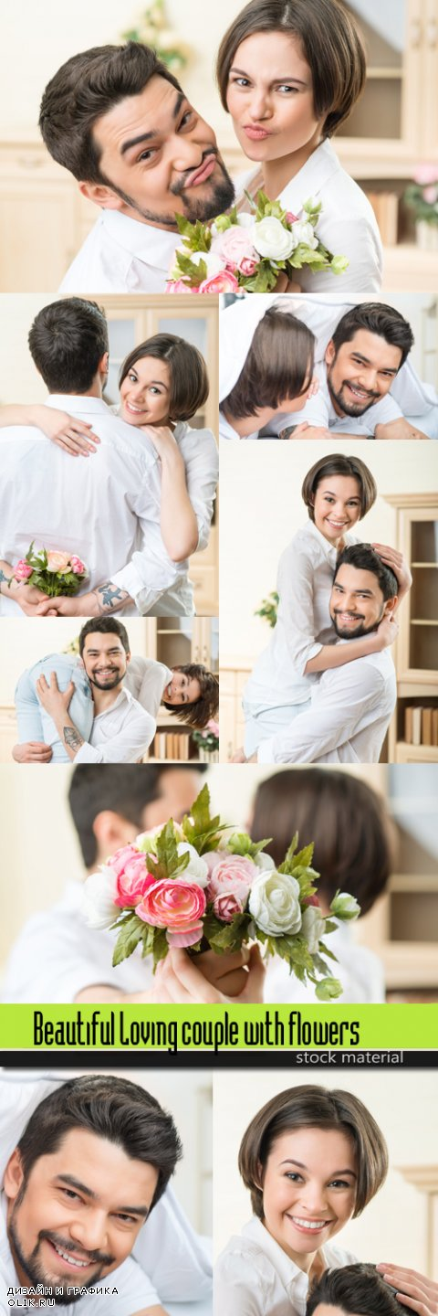 Beautiful Loving couple with flowers and gentle embraces