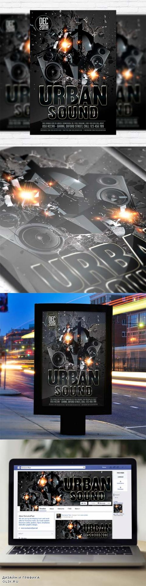 Flyer Template - Urban Sound + Facebook Cover