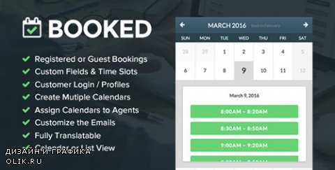 CodeCanyon - Booked v1.7.3 - Appointment Booking for WordPress - 9466968