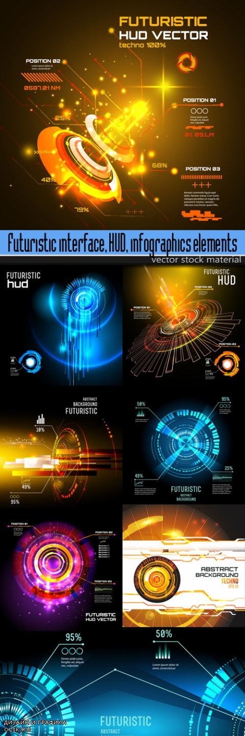 Futuristic interface, HUD, infographics elements