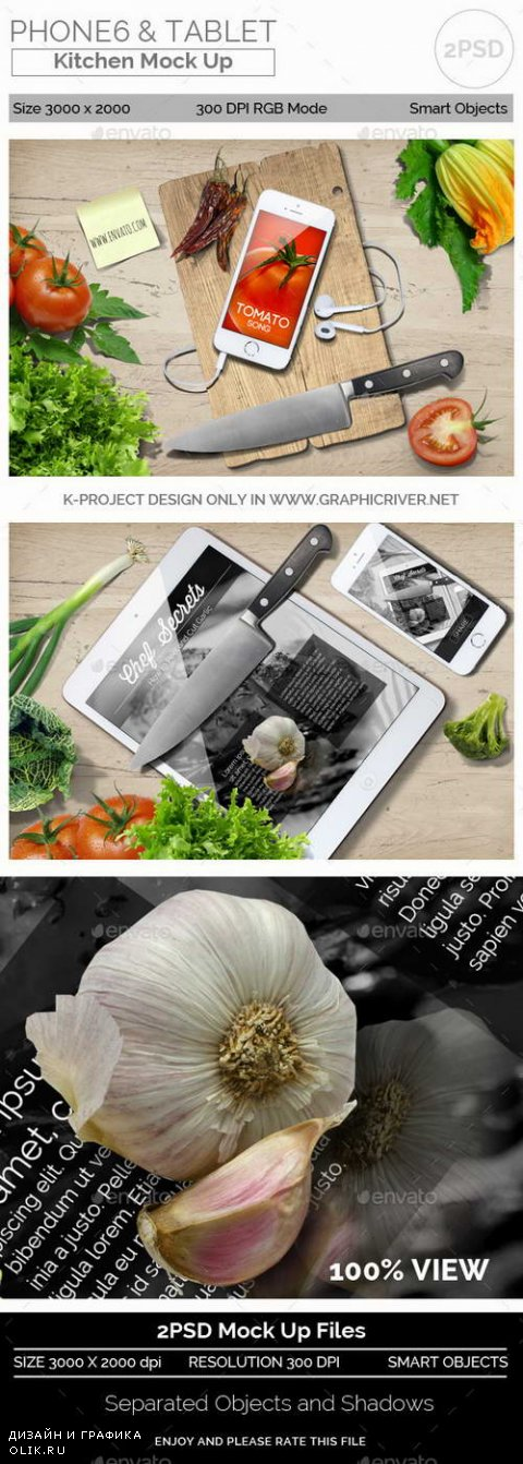 Phone6 and Tablet Kitchen Mock Up - 11196139