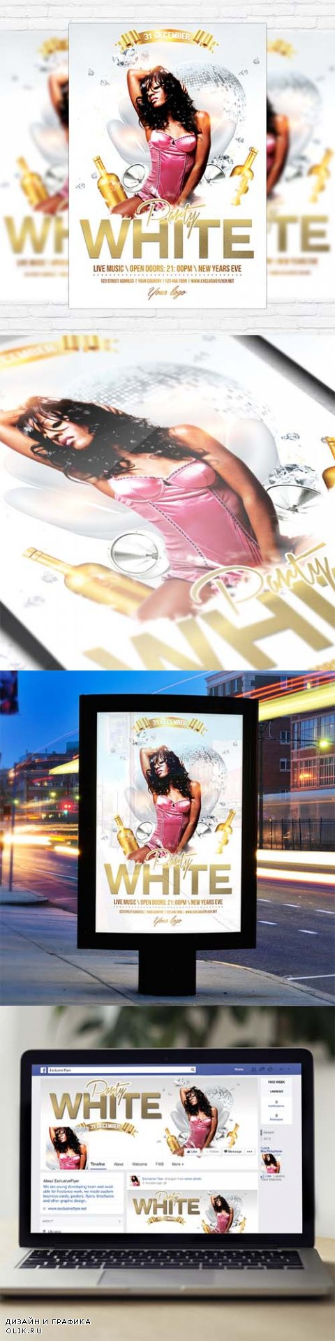 Flyer Template - White Party + Facebook Cover