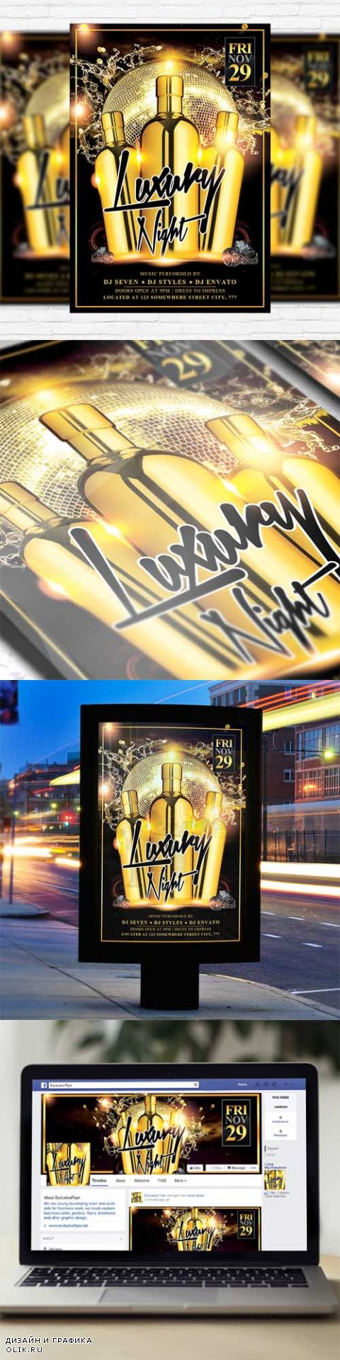 Flyer Template - Luxury Night + Facebook Cover