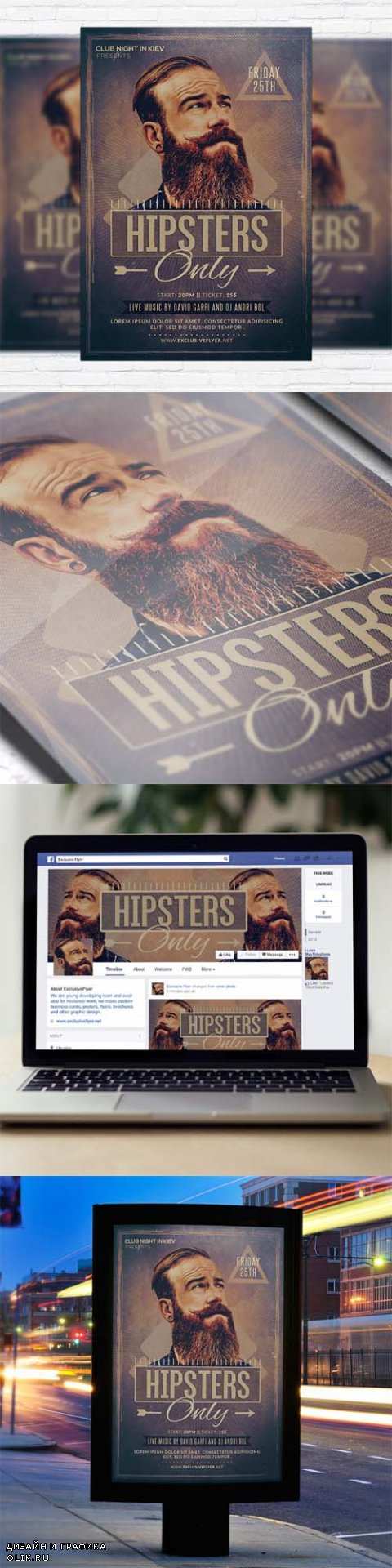 Flyer Template - Hipsters Only + Facebook Cover