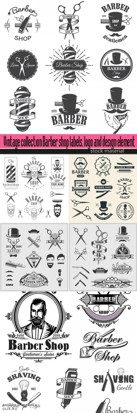 Vintage collection Barber shop labels, logo and design element