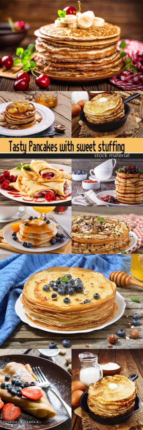 Tasty Pancakes with sweet stuffing