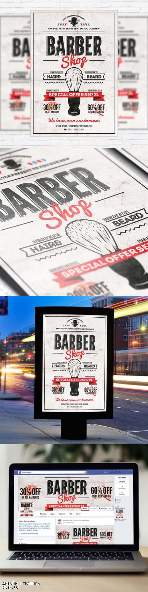 Flyer Template - Barber Shop Vol 2 + Facebook Cover
