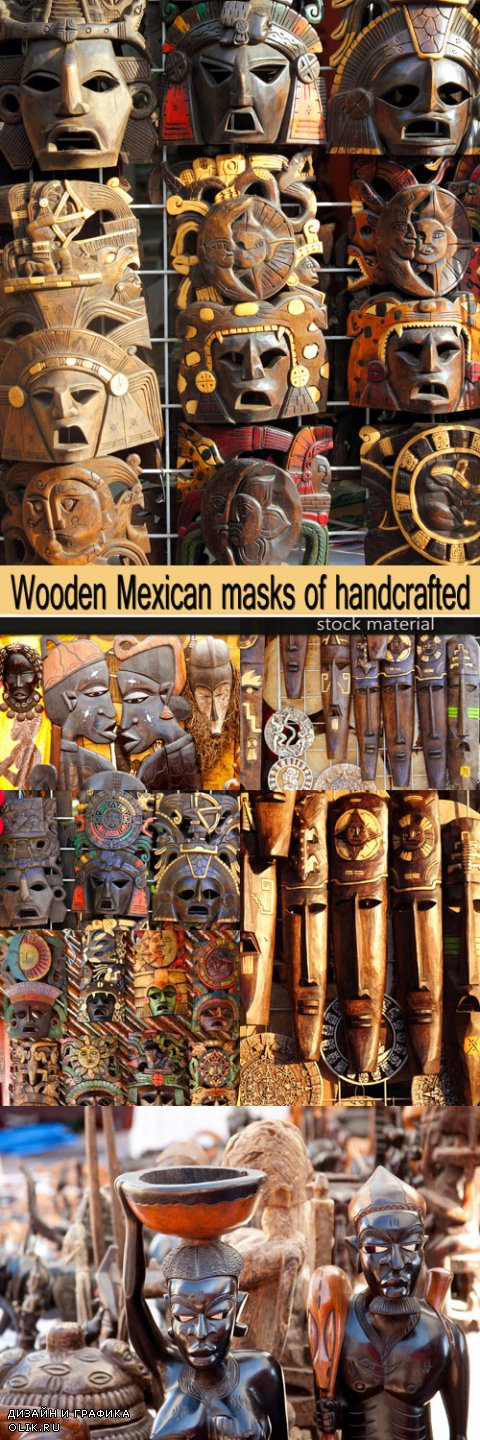 Wooden Mexican masks of handcrafted