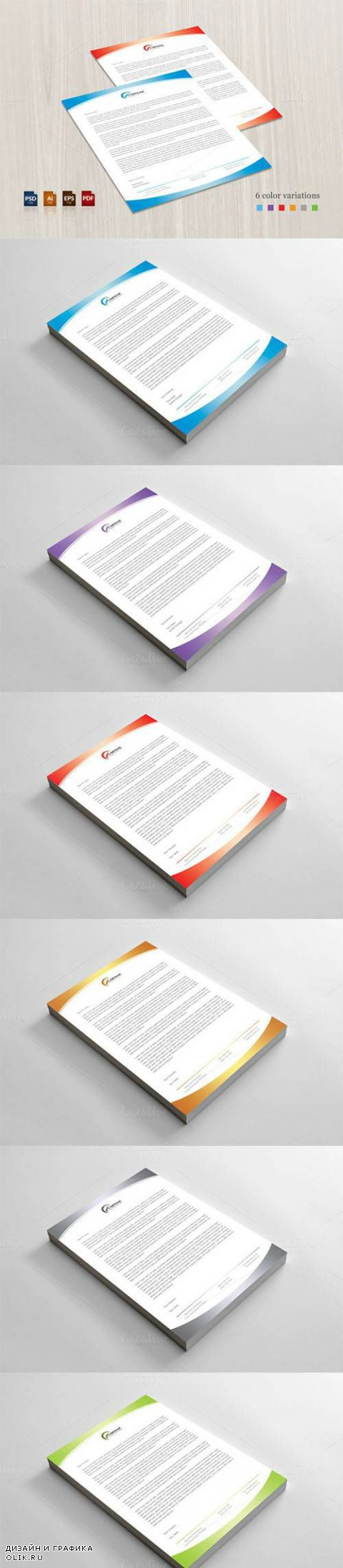 Vector Light Corporate Letterhead 562122