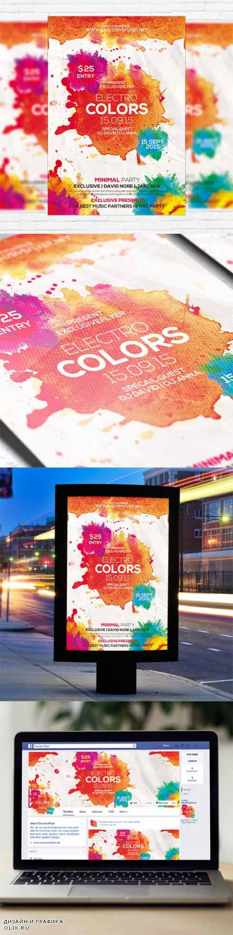 Flyer Template - Electro Colors + Facebook Cover