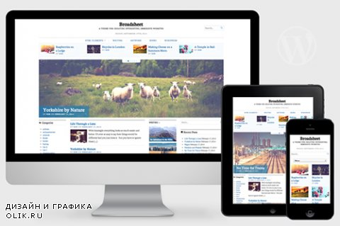 Broadsheet v1.1.4 -  Newspaper Theme - CrеаtivеМаrкеt 108643