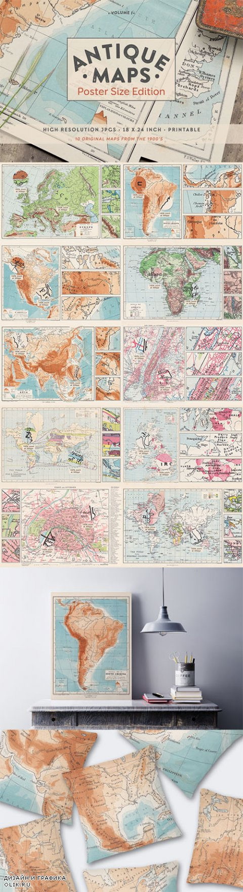Antique Maps - Poster Size Edition - Creativemarket 514292