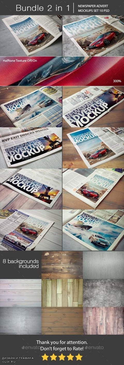 Newspaper Advert Mockups Bundle 2 in 1 14949936
