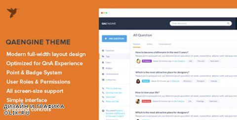 t - QAEngine v2.0 - Question and Answer WordPress Theme - 7972399