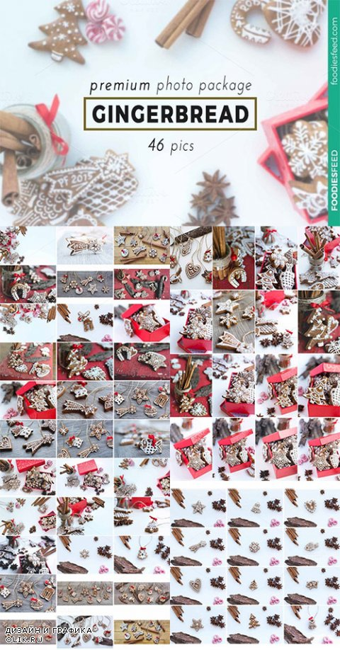 GINGERBREAD - 61 Premium Photos - Creativemarket 139493