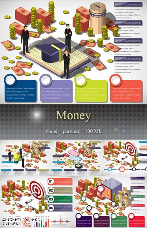 Инфографика деньги – Infographic money