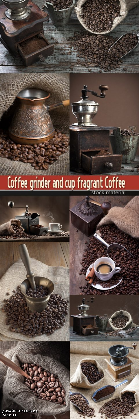 Coffee grinder and cup fragrant Coffee