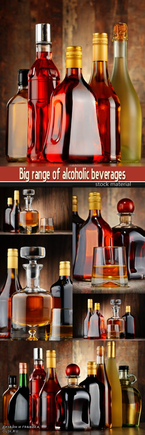 Big range of alcoholic beverages