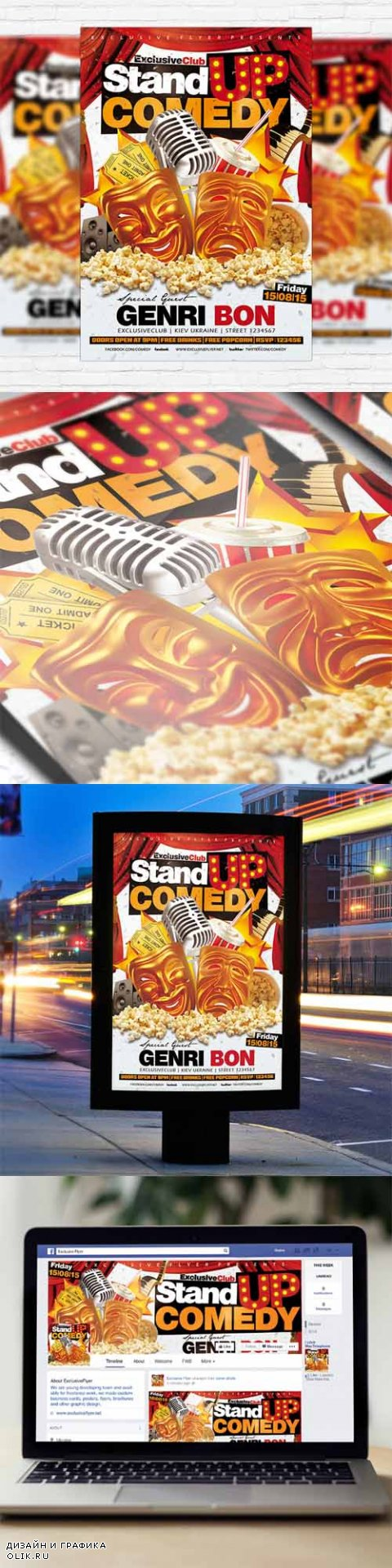 Flyer Template - Stand Up Comedy + Facebook Cover