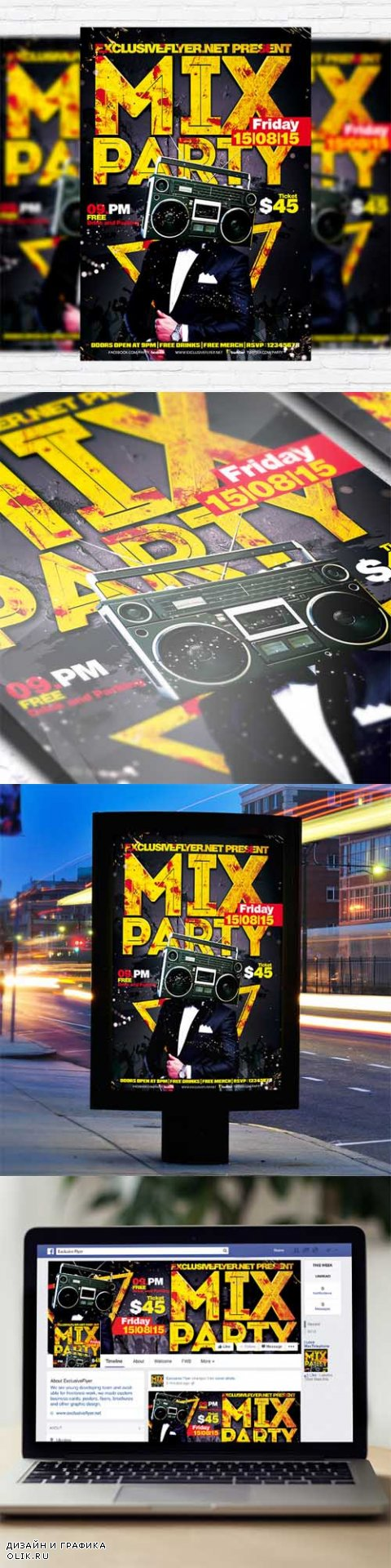 Flyer Template - Mix Party + Facebook Cover