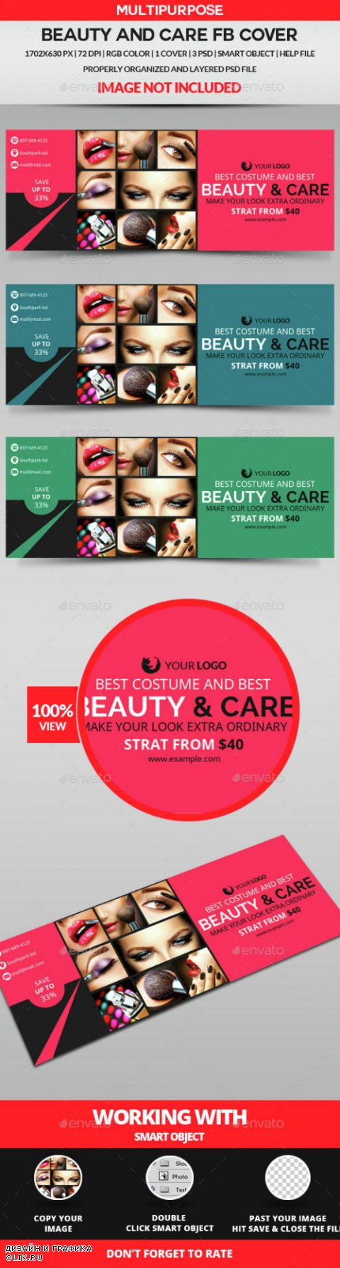 Beauty & Care Facebook Cover 14952279
