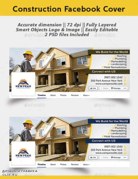 Construction Facebook Cover Page 13552733