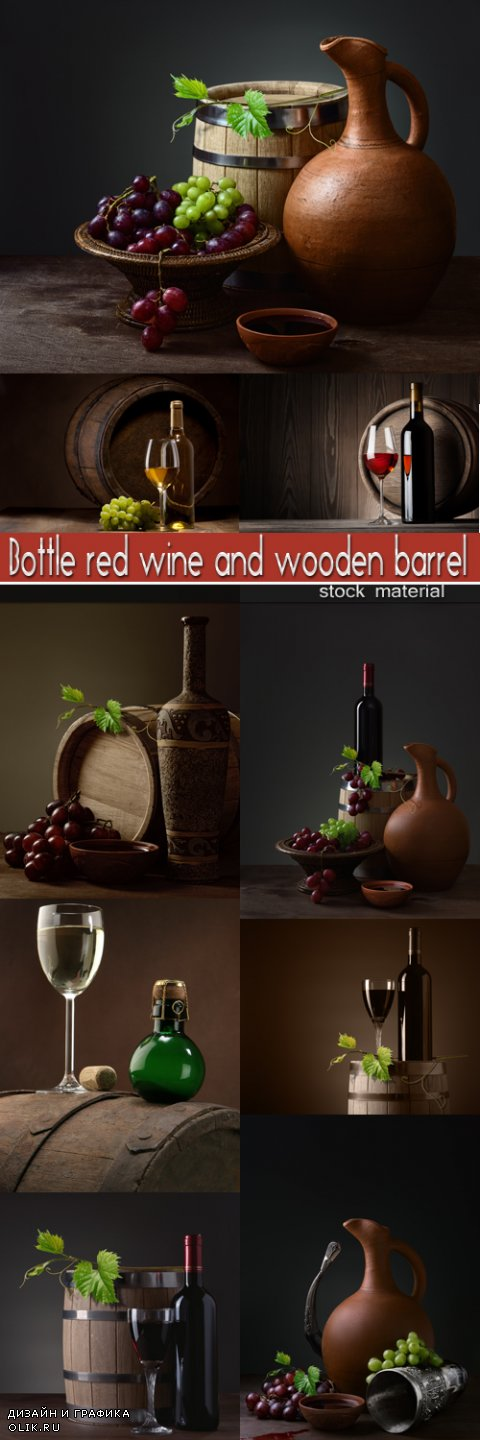 Bottle red wine and wooden barrel