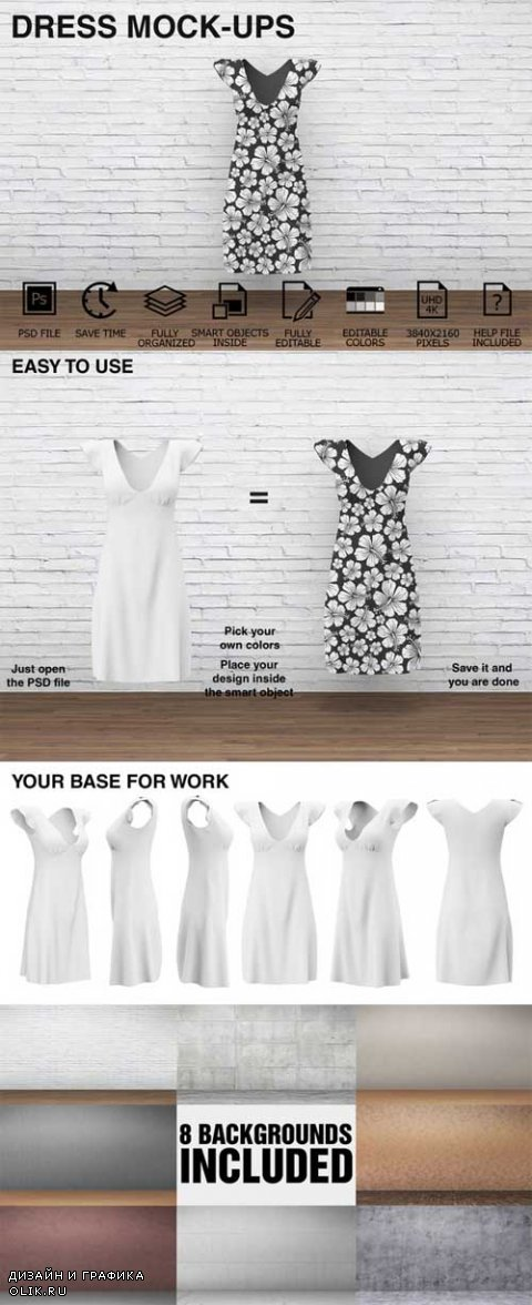 Dress Mockups - Clothing Mockups v5 - 574473