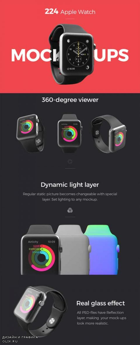 224 Apple Watch Mockups - 561154