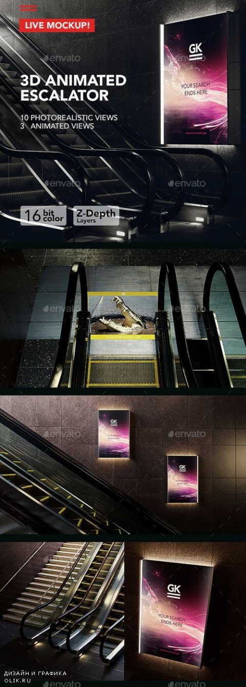3D Animated Escalator / Lightbox Mockup - 14968742
