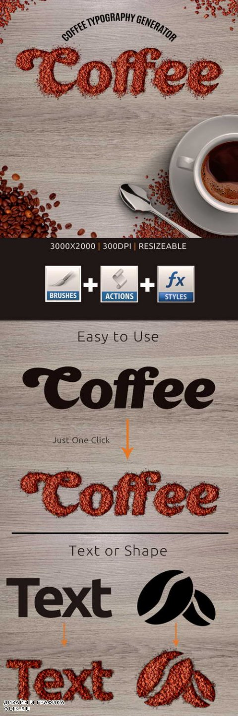 Coffeegraphy - Coffee Typography Generator - 15129320