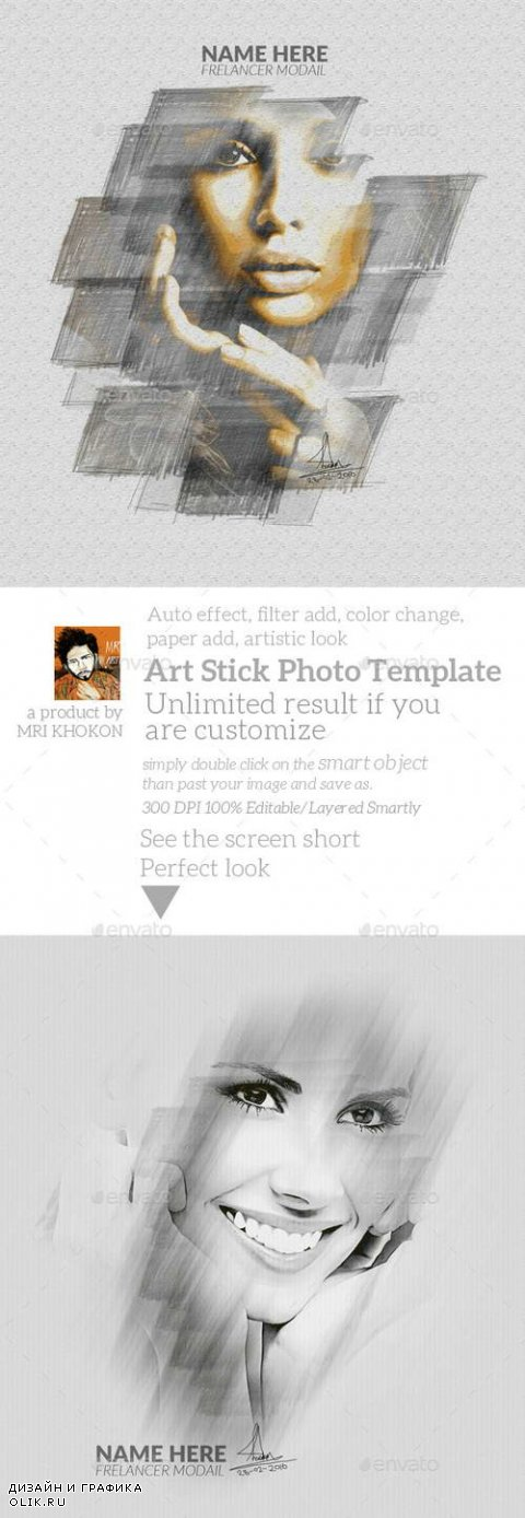 Art Stick Photo Template - 15098286