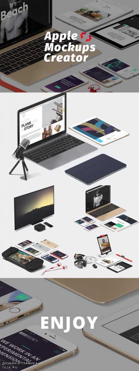 Apple Mockups creator - 581217